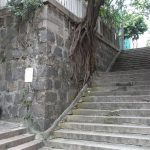 Naravni kamen za interier in eksterier